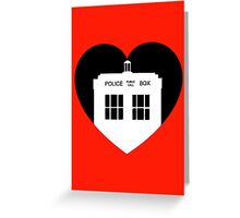 My Heart is maintained by The Doctor Greeting Card