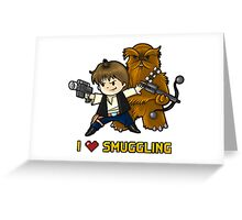 I heart smuggling Greeting Card