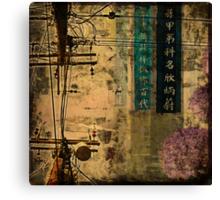 Dark City Three Canvas Print