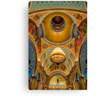 Multi-Colored Holiness Canvas Print
