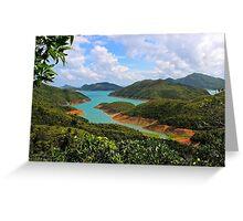 Discovering Eden - Hong Kong, China.  Greeting Card