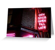 Brick Lane, open till late Greeting Card