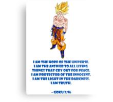 Goku 3:96 Metal Print