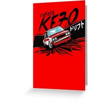 KE70 The Edge Greeting Card