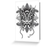 Electric Naga  Greeting Card