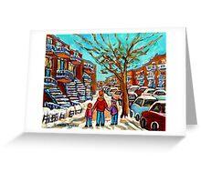 PAINTINGS OF CANADIAN WINTER SCENES URBAN CITY SCENES CAROLE SPANDAU Greeting Card