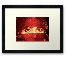 Exocita Framed Print