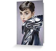 Audrey Hepburn 1 Greeting Card