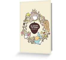 My Neighbour Totoro Greeting Card