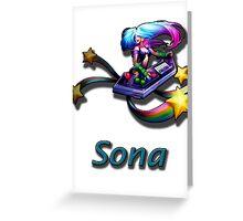 Sona- Arcade Greeting Card