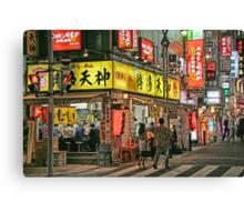 Tokyo - Street scene by night Canvas Print