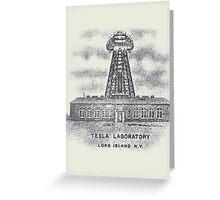 Tesla Lab Greeting Card