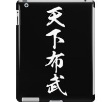 All the world by force of arms White Edition iPad Case/Skin