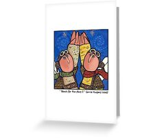 Reach for the stars (1 of 3) Greeting Card