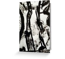bamboo snap....never easy Greeting Card