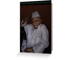 Moroccan portrait Greeting Card
