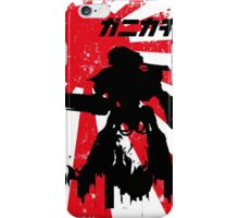Titan! iPhone Case/Skin