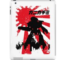Titan! iPad Case/Skin