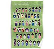 Creative Kokeshi, English version Poster