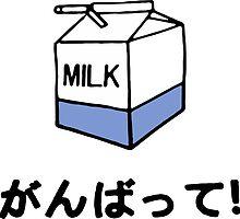 Milk by RAINBOWARTS