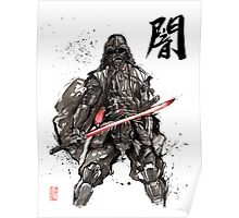 Samurai Darth Vader sumi ink and watercolor Poster
