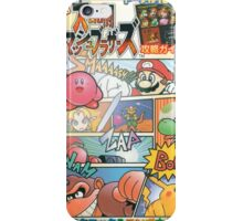 Super Smash Bros 64 Japan Cover iPhone Case/Skin