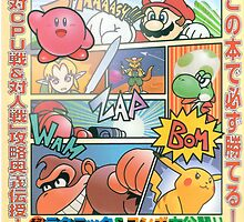 Super Smash Bros 64 Japan Cover by drogobaggins