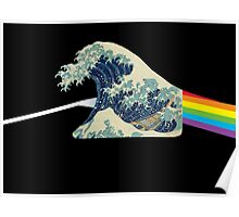 The dark side of the wave. - Amazing mashup -  Poster