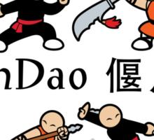 MiniFu: GuanDao Sticker