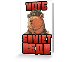 Vote for soviet bear Greeting Card