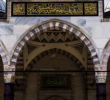 The Courtyard Of Suleymaniye Sticker
