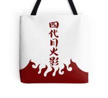 【17200+ views】NARUTO: 4th Hokage Namikaze Minato (四代目火影) Tote Bag
