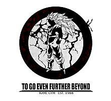Super Saiyan 3 ascension Photographic Print