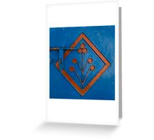 Omani Door Greeting Card
