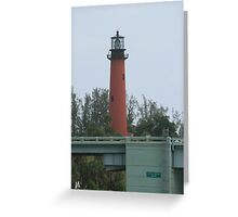 Tradition Never Dies Greeting Card