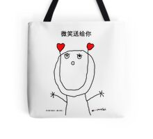 a smile for you - CHN  Tote Bag