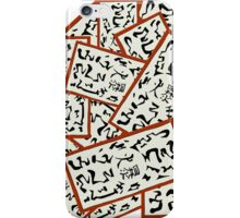 Paper bombs iPhone Case/Skin