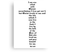 Galatians 2:20 Canvas Print