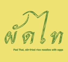 Pad Thai, the best-known Thai dishes. by LINEart