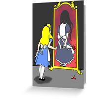 Madness through the looking glass Greeting Card