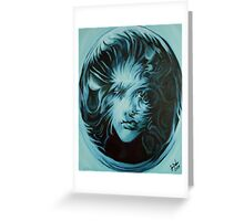 Trapped in the sphere Greeting Card