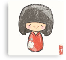 Kokeshi [Special Lucky Toy Box} Canvas Print