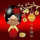 Happy New Year Kokeshi Doll by Moonlake