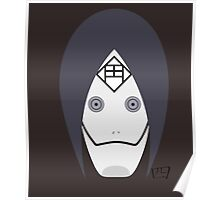 Chikamatsu's Collection of Ten Puppets - Naruto (Puppet 4) Poster