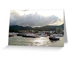 The Crowded Port - Hong Kong. Greeting Card