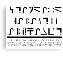 The Standard Galactic Alphabet Canvas Print