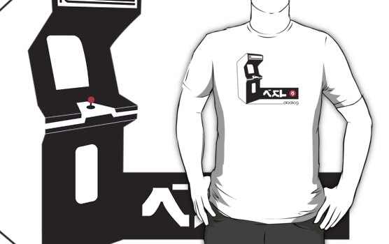 ...Insert Coin by Plastica Tees