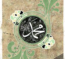 Muhammad - Peace be Upon Him by Reshad Hurree