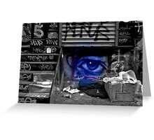 I Have An Eye On You Greeting Card
