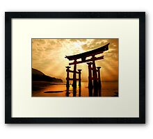 The great gateway Framed Print